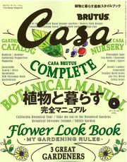 20140327Casa-hyoushi.jpg