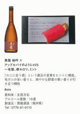 「Discover Japan」掲載ページ.jpg