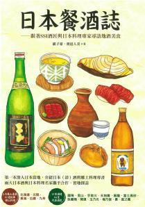 台湾書籍2.jpg